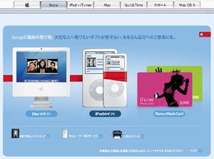 apple02.jpg